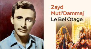 Le-Bel-otage-Editions-Zoe