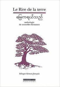 Le-Rire-de-la-terre-Anthologie-de-nouvelles-birmanes