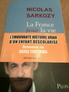 sarkozy-jeu-du-bandeau