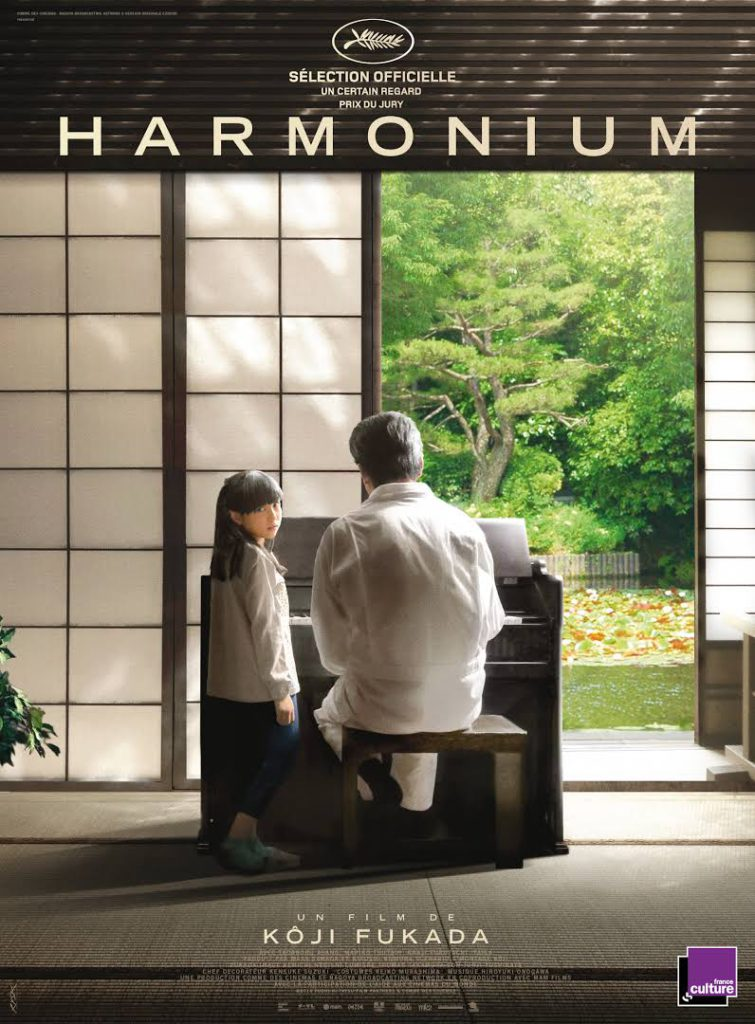 harmonium-film